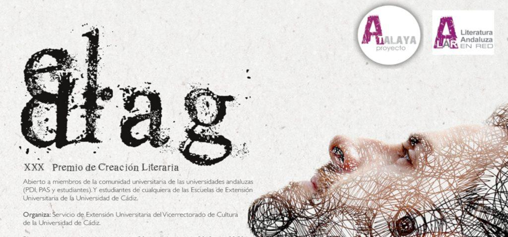 Abierta la convocatoria del XXX Concurso literario El Drag hasta el 18 de diciembre de 2020.